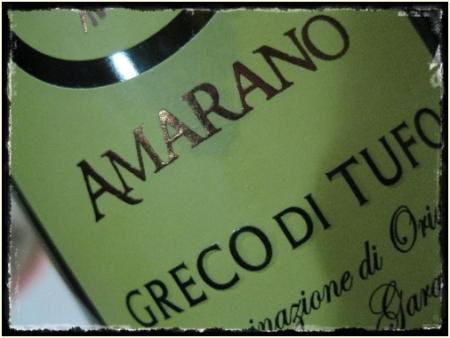 Greco di Tufo Cardenio 2011 Amarano
