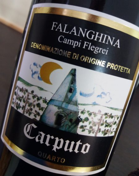 Falanghina dei Campi Flegrei 2017 Carputo Vini