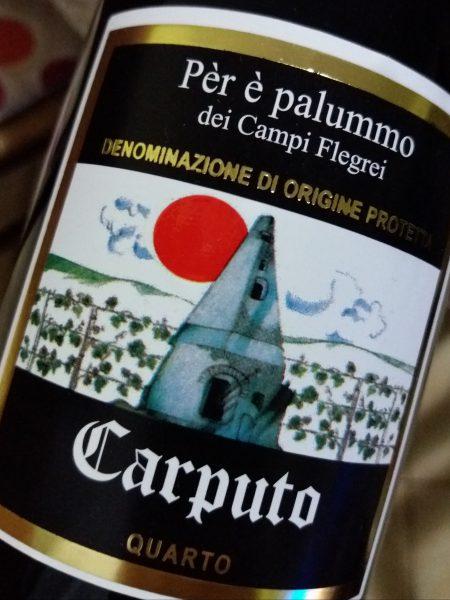 Pèr 'e Palummo dei Campi Flegrei 2017 Carputo Vini