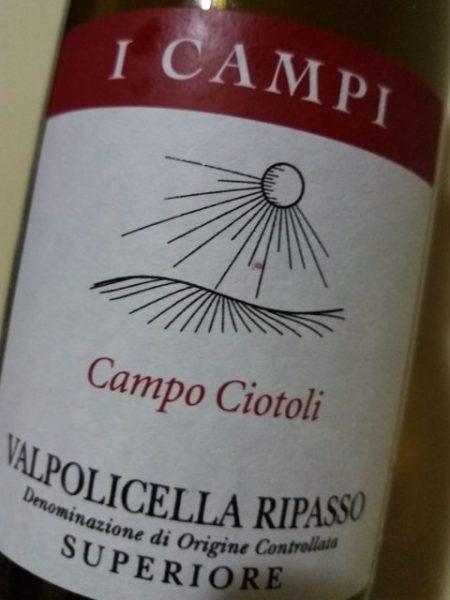 Valpolicella Ripassa Superiore Campo Ciotoli 2015 I Campi - foto L'Arcante